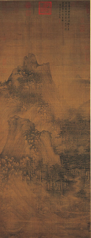 Juran (painter) - Storied Mountains and Dense Forests. Hanging Scroll, ink on silk 144x55.4. National Palace Museum, Taibei.