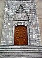 Kоcatepe Camii, 2007 02.jpg