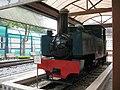KCR NGS train.JPG