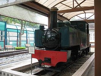 Hong Kong Railway Museum - Image: KCR NGS train