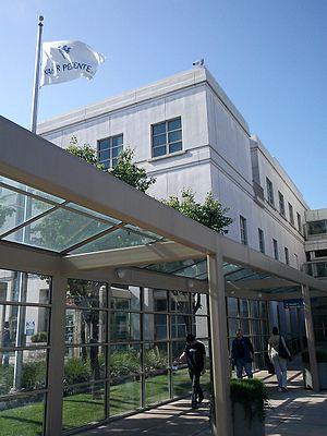 Richmond Medical Center - Main hospital entrance and parking path canopy