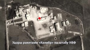 Файл:Kalibr and Onyx cruise missiles engage terrorists' objects in Syria.webm