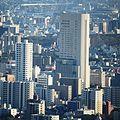 Kanayama Minami Building from Midland Square.JPG