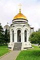 Kaplica na miejscu Kazańskiego Soboru Katedralnego w Irkucku 02.JPG