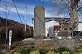 Kasashina elementary school Chigira monument.jpg