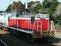 Kashima-seaside-railway-KRD5.jpg