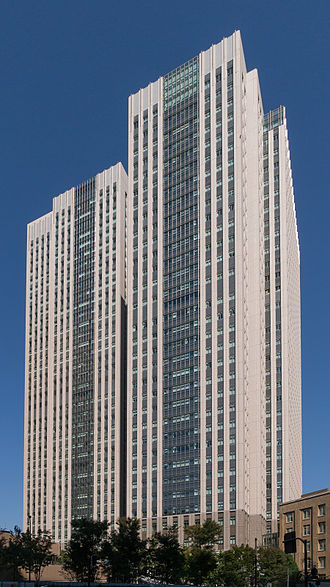 Financial Services Agency - Image: Kasumigaseki Common Gate 02