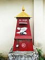 Kathmandu Post Box.JPG