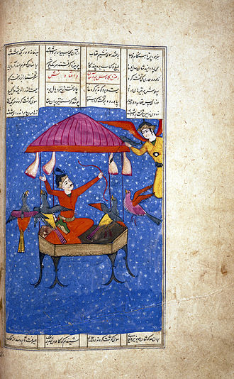 Kay Kāvus - Kay Kāvus on his flying throne. Illustration from a Persian manuscript.