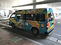 Kawasemi Bus in front of Hakata-Minami Station.jpg