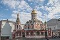 Kazan Cathedral, 2009-06-19.jpg