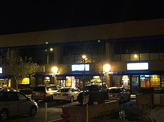 Kearny Mesa, San Diego - Chinese shops in Kearny Mesa