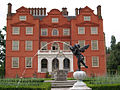 Kew Palace with fountain. - geograph.org.uk - 486507.jpg