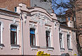 Kharkiv Gogola 9b SAM 9918 63-101-2042.JPG