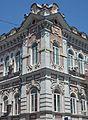 Kherson Theatre (Horkogo) Str. 18 Public Use Building 04 Details (YDS 3949).jpg