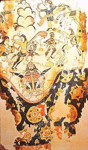 Khosrau I Textile
