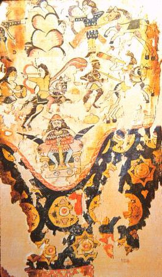 Khosrow I - Khosrau I fighting Ethiopian forces in Yemen. Egyptian woven pattern on a woolen curtain or trousers, which was a copy of a Sassanid silk import, which was in turn based on a Persian fresco.
