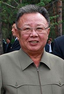 Kim Jong-il Second supreme leader of North Korea