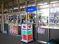 Kiosk Kitami.JPG