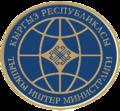 Kirgizstan MFA emblem.png