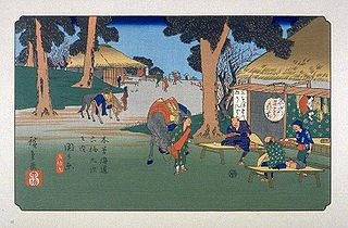 Sekigahara-juku