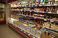 Kjøledisk - Rema 1000 - 2010-08-07 at 17-57-03.jpg