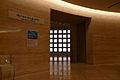 Kobe Yukari Art Museum01n3264.jpg
