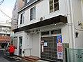 Koenji Minami San Post office.jpg