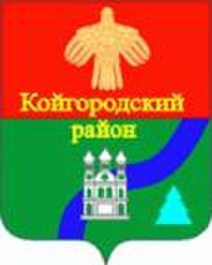 Koygorodsky District - Image: Kojgort pas