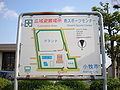 Komaki City Minami Sports Center 05.JPG