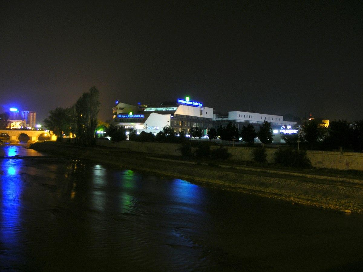 Komercijalna Banka Skopje — Wikipédia