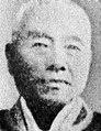 Komorisawa Nagamasa.jpg