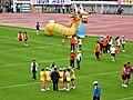 Korea-2008 Gyeongju Citizens' Athletics Festival-Track and field-01.jpg