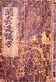 Korea-Eumsikdimibang-01.jpg