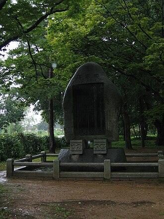 Gyerim - Image: Korea Gyeongju Gyerim Forest Monument 01