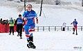 Korea Special Olympics 1day 13 (8451315211).jpg