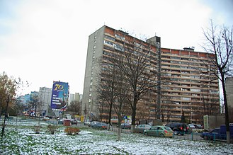 Korolyov, Moscow Oblast - Korolyova Avenue is one of the central streets of the city