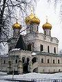 Kostroma ipatiev.jpg