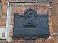 Kraków, tablica poświęcona Ojcu Świętemu Janowi Pawłowi II na fasadzie Kościoła Mariackiego.jpg