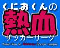 Kunio-kun no Nekketsu Soccer League.png