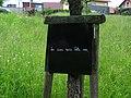 Kunstduenger-Rottweil Obier-116-1.jpg