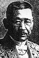 Kurahei Yuasa in Korea.jpg