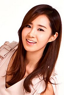 Description de l'image  Kwon yuri, lg 3D tv, snsd.jpg.
