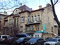 Kyiv House Majborody 25-2.jpg