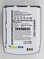 LG KE500 - battery LGLP-GBIM-2305.jpg