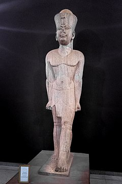 Atlanersa Kushite king of the Napatan kingdom of Nubia in the 7th century BC