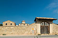 La Ginesta (Lleida).jpg