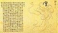 La dame de la rivière Xiang par Zhang Wu.jpg