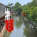 La ville ancienne de Nanxun (Chine) (39444245014).jpg