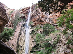 Lamadaya - Image: Lamadayawaterfalls 1